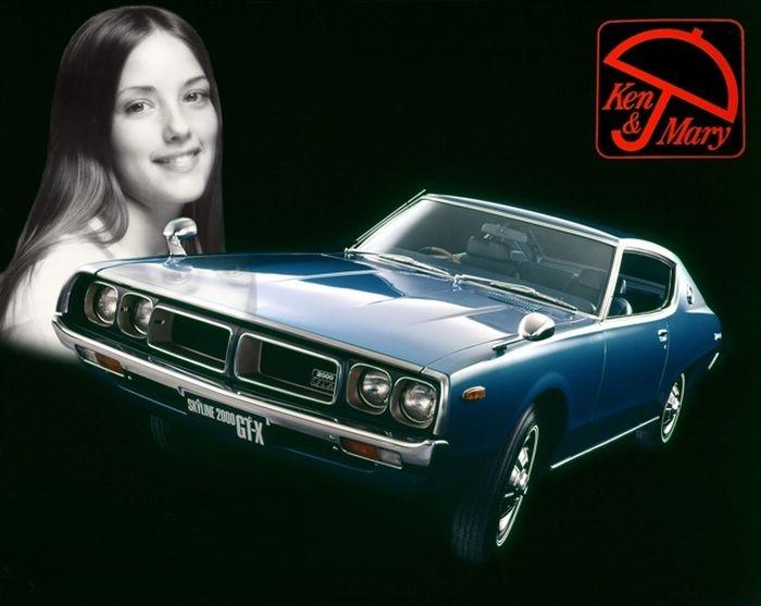 1972 Nissan Skyline 2000 GT-X C110